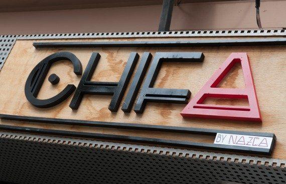 CHIFA nuevo restaurante en Sevilla con mobiliario de Mister Wils. Otro proyecto más de Mister Wils, más de 4000m2 de exposición y venta.
