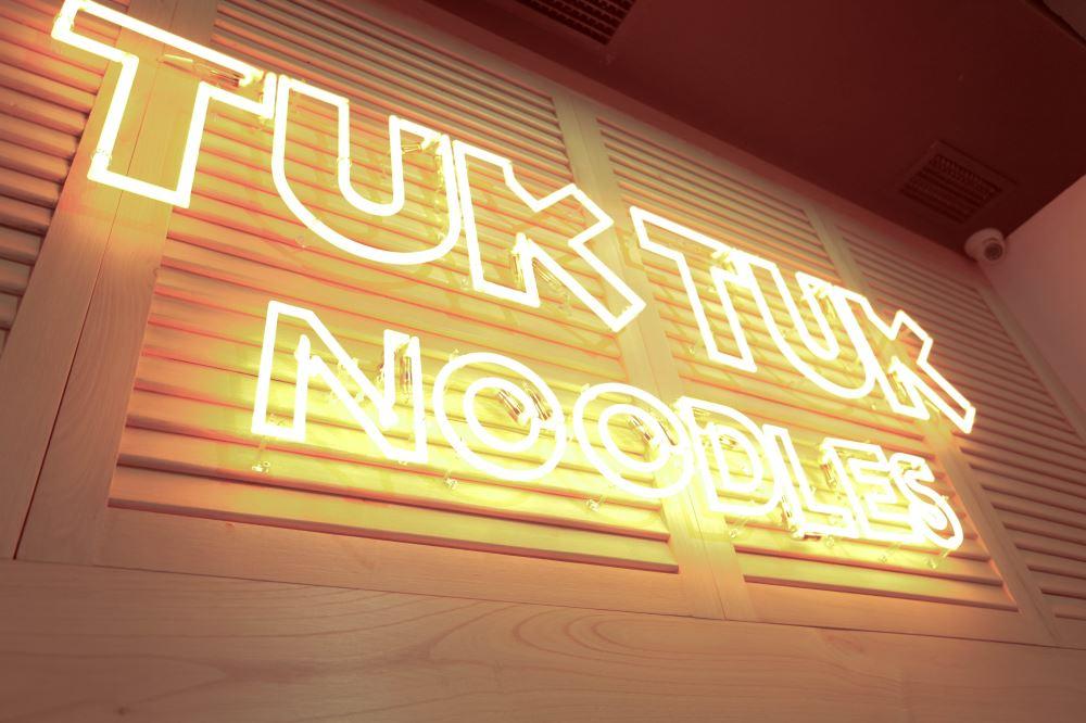 mister-wils-proyecto-tuk-tuk-noodles-sevilla-4